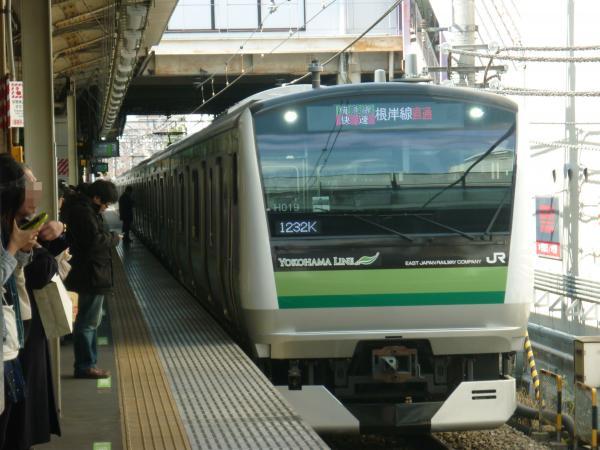 2015-02-27 横浜線E233系クラH019編成 快速桜木町行き