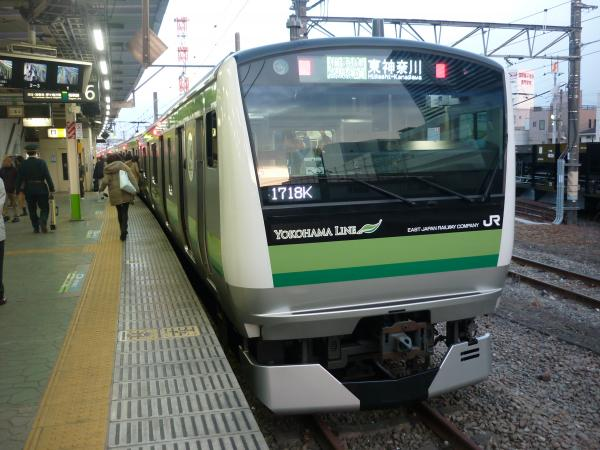2015-02-27 横浜線E233系クラH021編成 各駅停車東神奈川行き