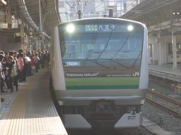 2015-02-27 横浜線E233系クラH022編成 各駅停車八王子行き2