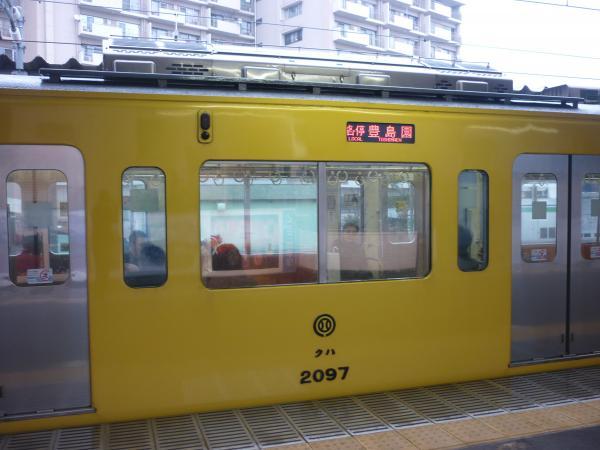 2015-03-01 西武2097F 各停豊島園行き 側面写真3