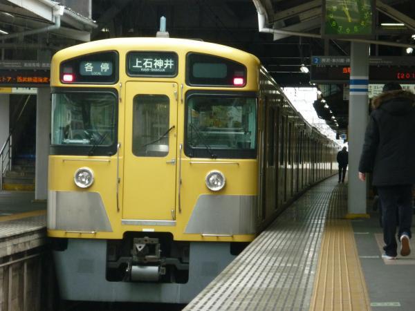 2015-03-01 西武2517F+2545F 各停上石神井行き2 5001レ