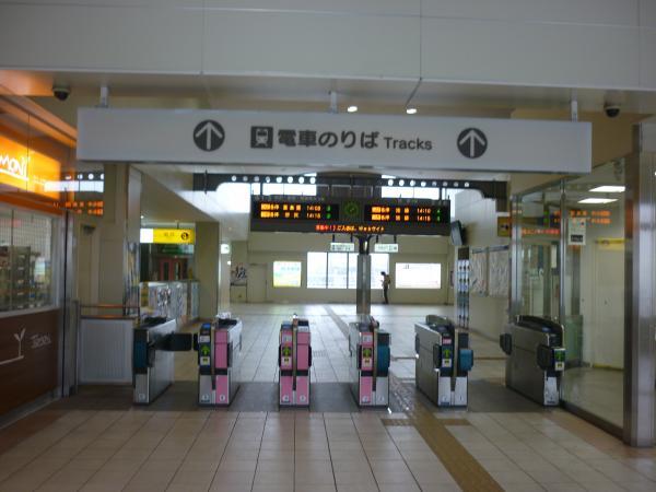 2015-03-01 東長崎駅 改札口
