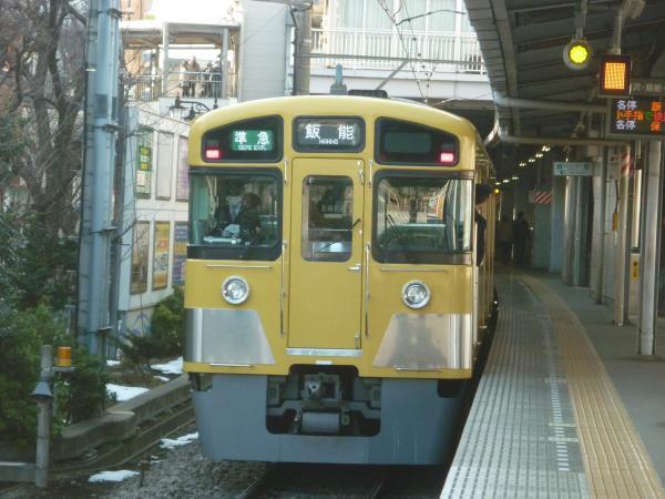 2014-02-22 西武2083F 準急飯能行き2