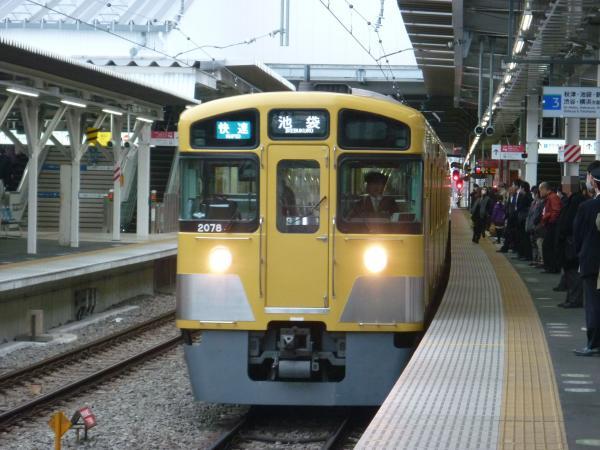 2014-02-28 西武2455F+2077F 快速池袋行き1
