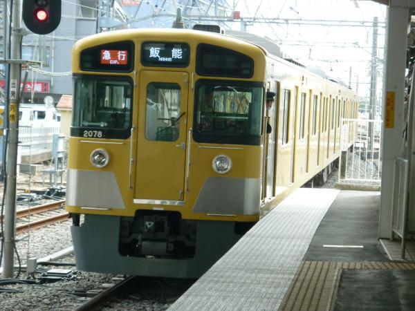 2014-02-28 西武2455F+2077F 急行飯能行き