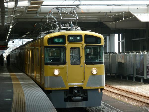 2014-02-28 西武2465F+2079F 準急飯能行き