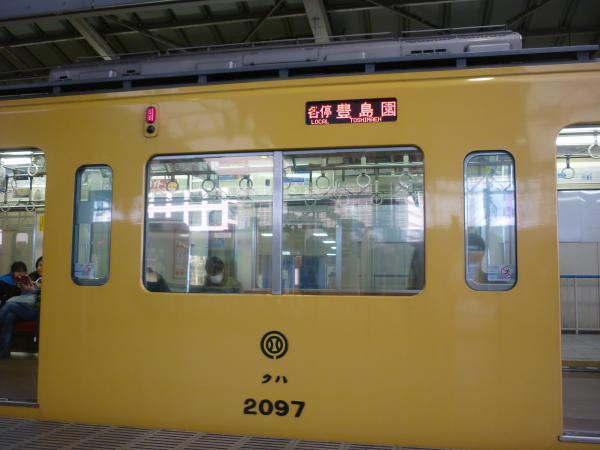2015-03-07 西武2097F 各停豊島園行き 側面写真1