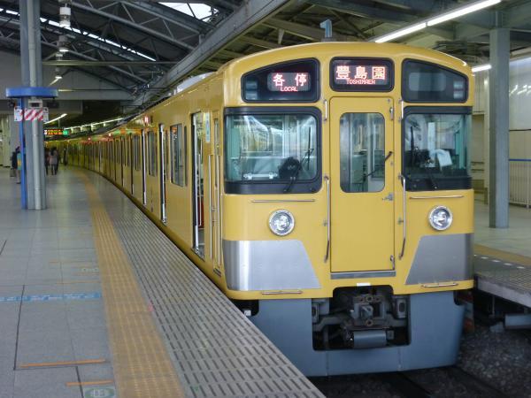 2015-03-07 西武2097F 各停豊島園行き1 5473レ