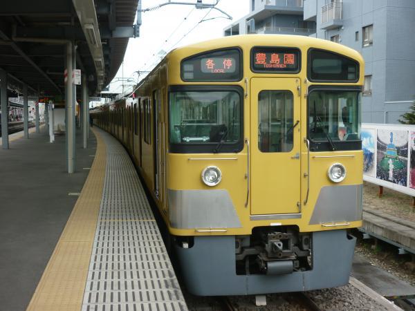 2015-03-07 西武2097F 各停豊島園行き2 5473レ