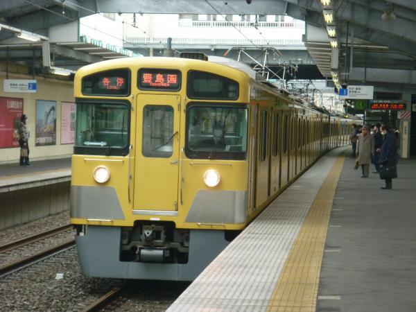 2015-03-08 西武2097F 各停豊島園行き 5457レ