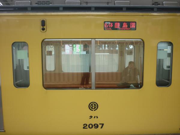 2015-03-08 西武2097F 各停豊島園行き 側面写真
