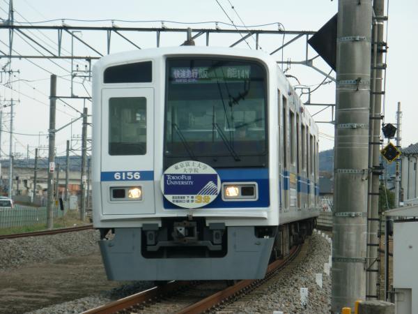 2014-03-09 西武6156F 快速急行飯能行き