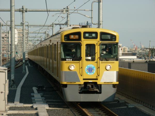 2014-03-09 西武9104F 急行飯能行き1