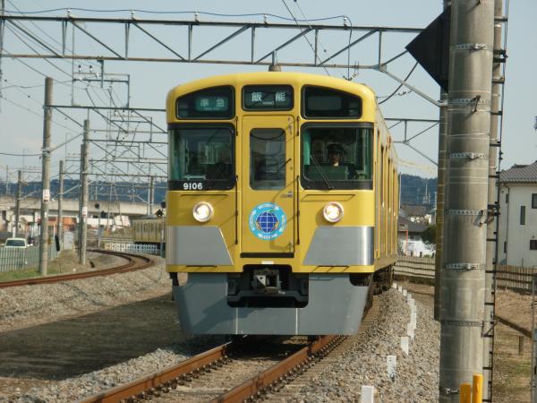 2014-03-09 西武9106F 準急飯能行き1