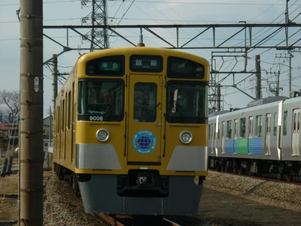 2014-03-09 西武9106F 準急飯能行き2