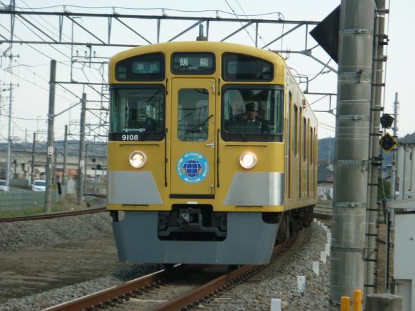 2014-03-09 西武9108F 準急飯能行き1