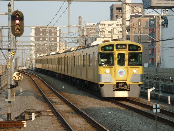 2014-03-09 西武9108F 準急飯能行き3