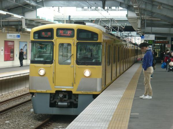 2015-03-21 西武2097F 各停所沢行き1 5303レ