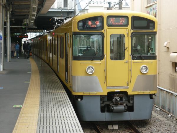 2015-03-21 西武2097F 各停所沢行き3 5303レ