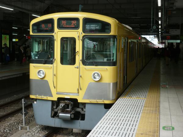 2015-03-21 西武2097F 各停所沢行き4 5303レ