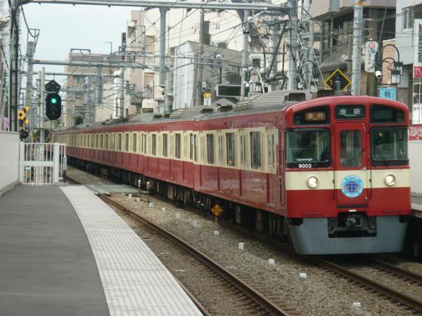 2015-03-21 西武9103F 急行池袋行き1 2132レ