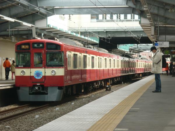 2015-03-21 西武9103F 急行池袋行き2 2132レ