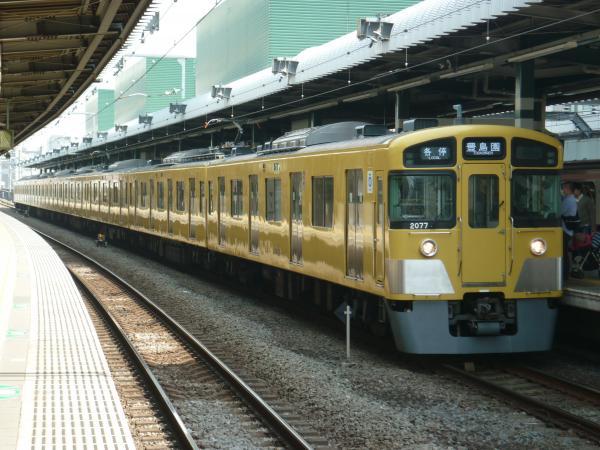 2015-03-22 西武2077F 各停豊島園行き 5457レ