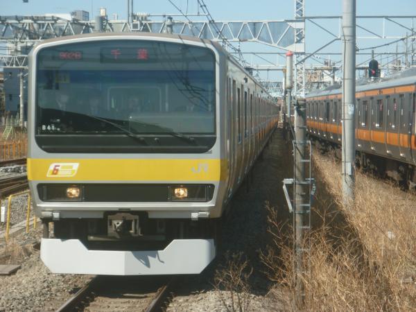 2015-03-25 総武線E231系ミツB41編成 千葉行き1
