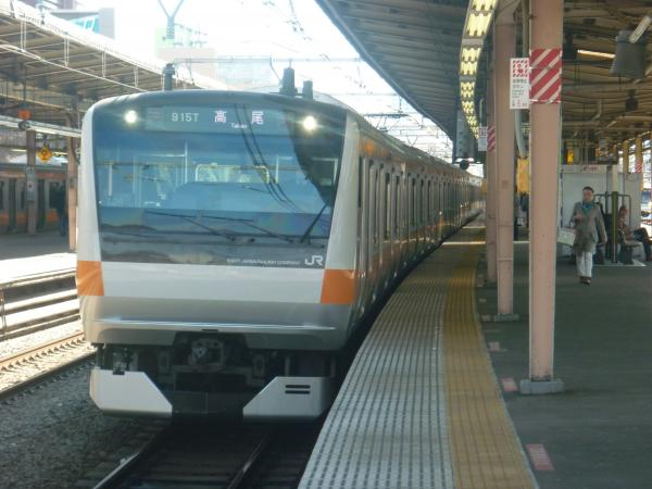 2015-03-25 中央線E233系トタT26編成 高尾行き1