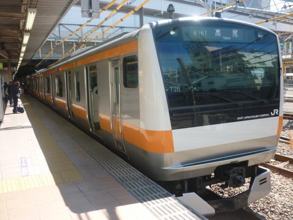 2015-03-25 中央線E233系トタT26編成 高尾行き2