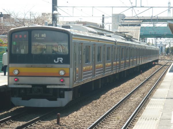 2015-03-25 南武線205系ナハ8編成 川崎行き