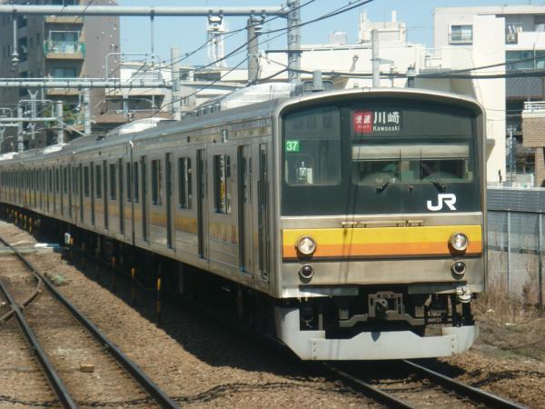 2015-03-25 南武線205系ナハ37編成 快速川崎行き