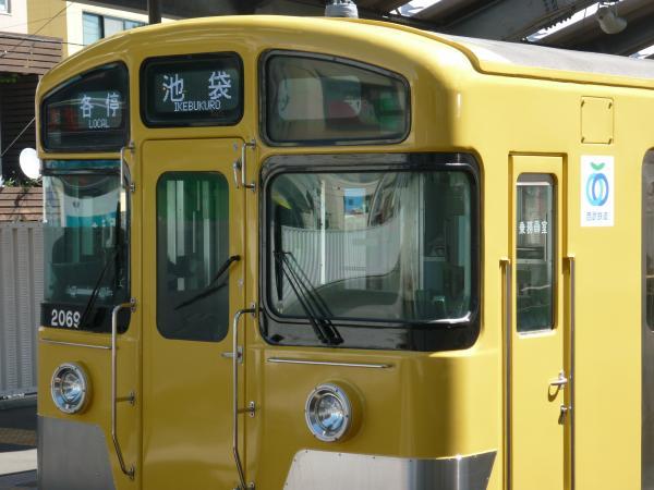 2015-03-27 西武2069F 前面