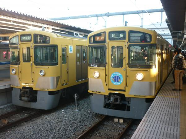 2015-03-27 西武2539F+2513F 9102F