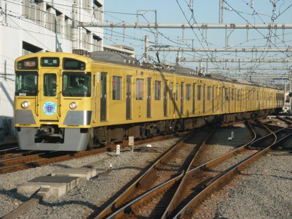 2015-03-27 西武9102F 急行飯能行き 2159レ