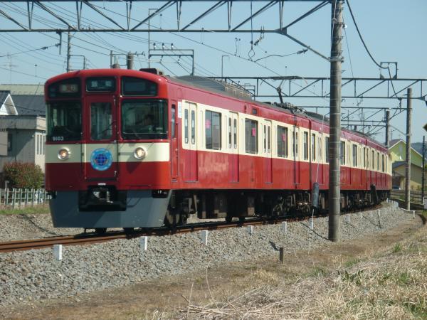 2015-03-27 西武9103F 急行飯能行き 2139レ