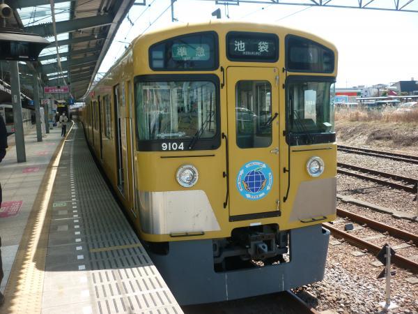 2015-03-27 西武9104F 準急池袋行き 4108レ