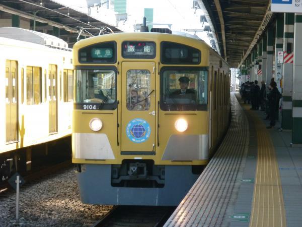 2015-03-27 西武9104F 準急飯能行き1 4125レ