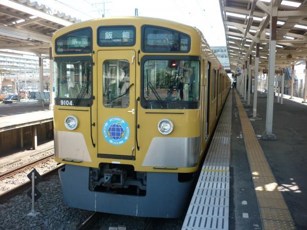 2015-03-27 西武9104F 準急飯能行き2 4125レ