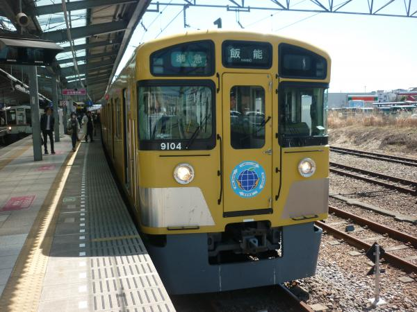 2015-03-27 西武9104F 準急飯能行き3 4125レ