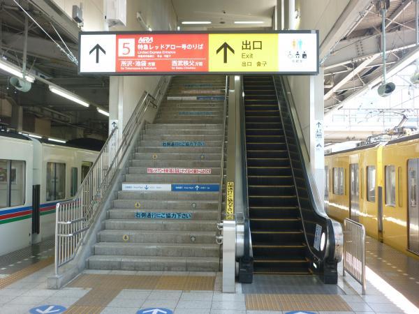 2015-03-27 飯能駅案内サイン2