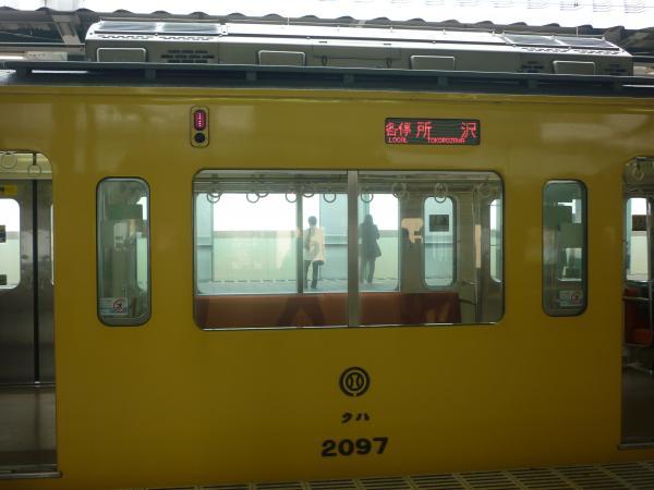 2015-04-01 西武2097F 各停所沢行き 側面写真