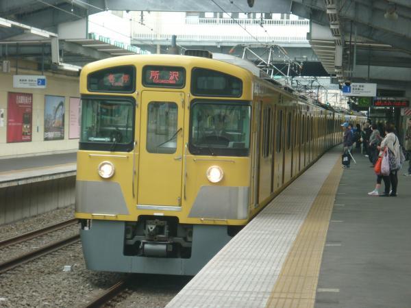 2015-04-01 西武2097F 各停所沢行き1 5305レ