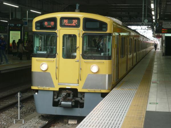 2015-04-01 西武2097F 各停所沢行き2 5305レ