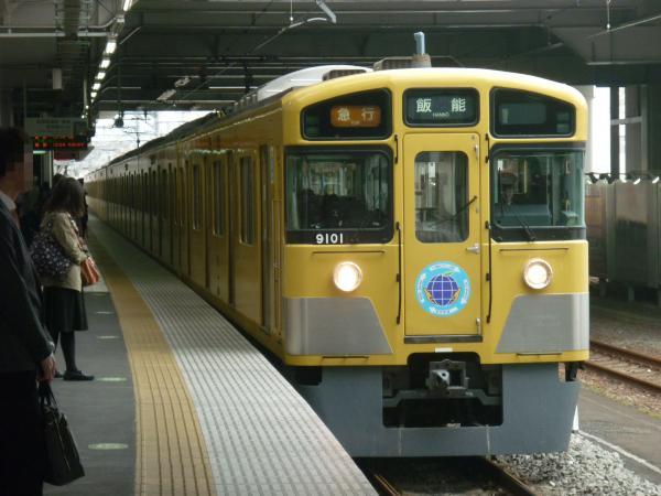 2015-04-01 西武9101F 急行飯能行き 2135レ