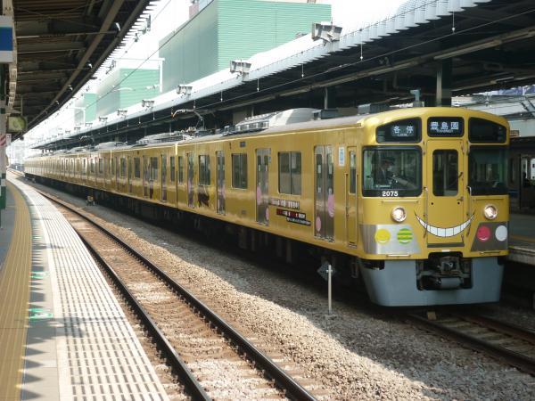 2015-04-06 西武2075F 各停豊島園行き 5479レ