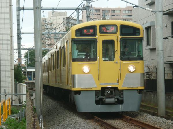 2015-04-03 西武2097F 各停池袋行き1