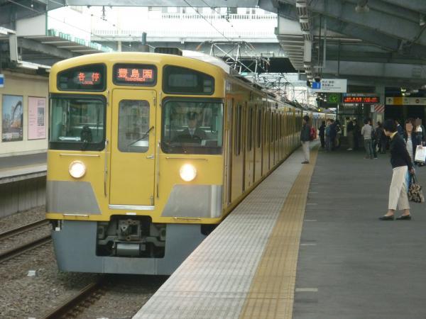 2015-04-03 西武2097F 各停豊島園行き