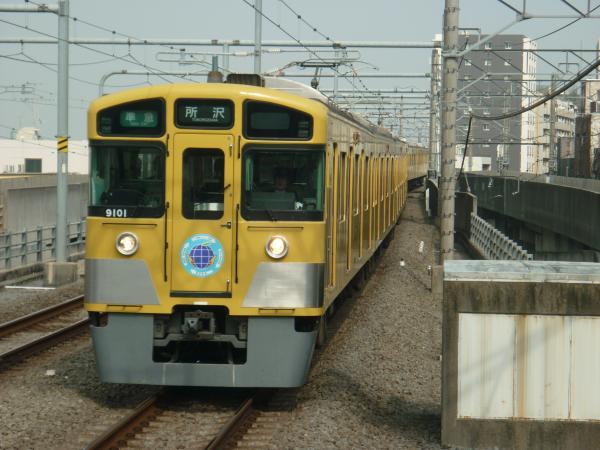 2015-04-06 西武9101F 準急所沢行き