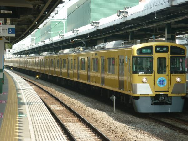 2015-04-06 西武9104F 準急飯能行き